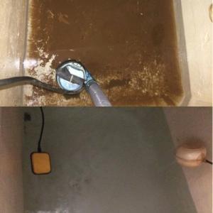 Empresa de higienização de caixa d água